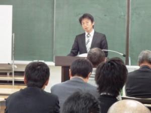 労務研修会 ~雇用・賃金トラブルの予防策~