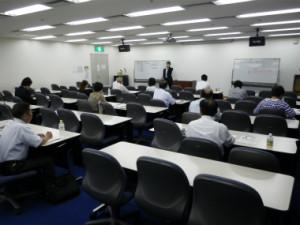労働関連実践セミナー/賃金基礎講座